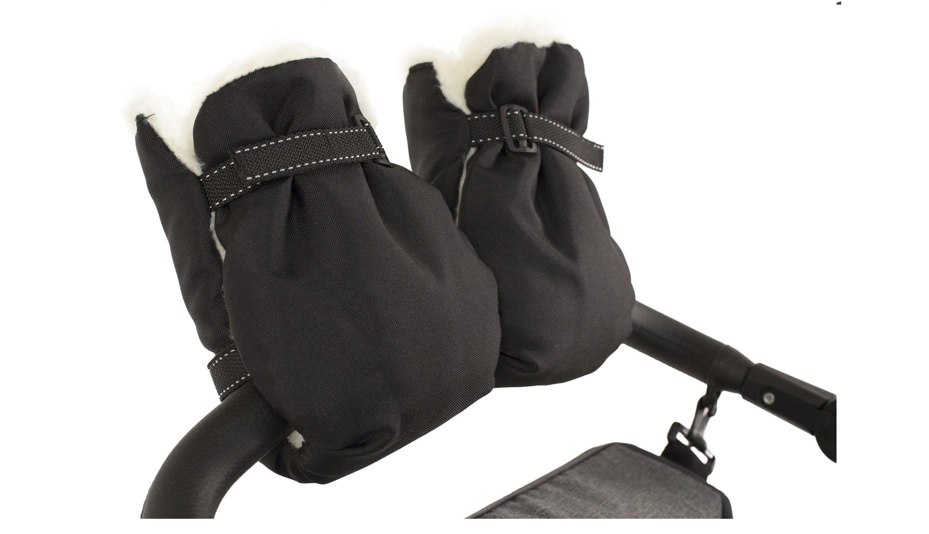 Муфты для рук черные